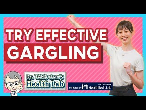 【Try Effective GARGLING!】英語ver.