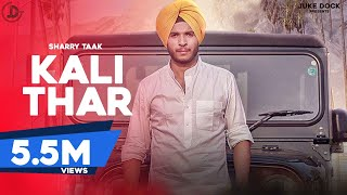 Kali Thar (Full Song ) | Sharry Taak | Desi Crew | Latest Punjabi Song 2017 | JUKE DOCK