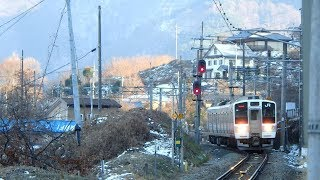 Trains of JR Shinonoi line in Nagano