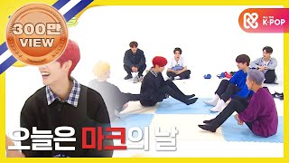 (Weekly Idol EP.324) GOT7 YOUNGJAE vs YUGYEOM Sole Wrestle no.3 [마크 VS 잭슨 '발바닥 격투기 3']