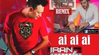 DJ Rico - Remix Oficial - ai ai ai (Iran Costa)