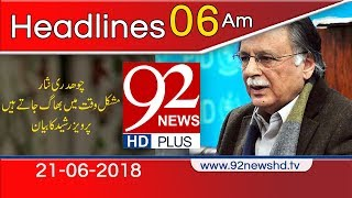 News Headlines | 6:00 AM | 21 June 2018 | 92NewsHD
