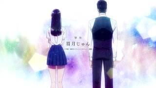 TVアニメ「恋は雨上がりのように」第2弾アニメーションPV