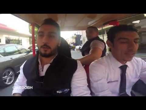Bahrain Noor El Ain |Adliya Taste Tour  | بحرين نور العين | جولة التذوق في العدلية
