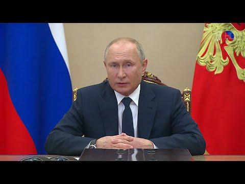 Президент провел совещание с постоянными участниками Совета Безопасности России. photo