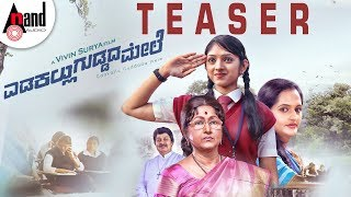 Edakallu Guddada Mele | New Kannada HD Teaser 2018 | Nakul | Swathi | Ashic Arun | Vivin Surya