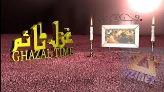 Ghazal Time - Opener