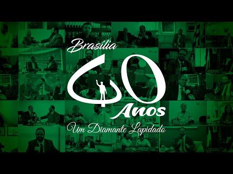 Pot-Pourri dos entrevistados do projeto Brasília 60 anos Part. 4 | Jornalista Paulo Fayad thumbnail