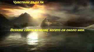 Enrique Iglesias   Ring My Bells Превод