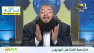 علاج اليآس والاحباط...د حازم شومان