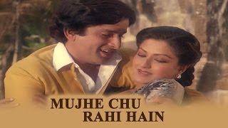 Mujhe Chu Rahi Hain Teri Garam Sansen (Video Song) - Swayamvar | Shashi Kapoor & Moushumi Chatterjee width=