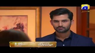 Mera Rab Waris - Episode 32 Promo | HAR PAL GEO