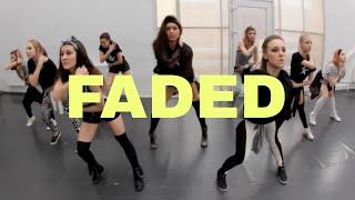 Zhu - Faded / Choreo by Ilana Sukhorukova & Inna Alekhina