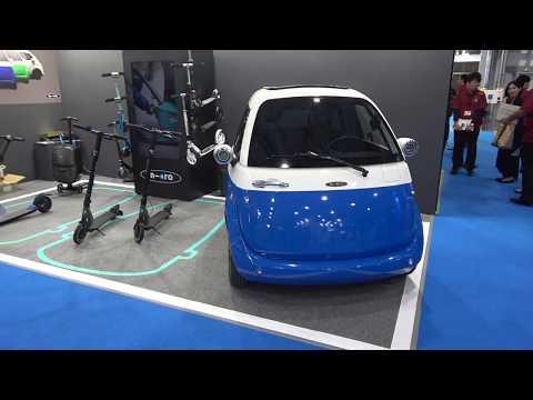 Electric trike car 2020