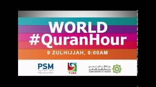World #Quran Hour / First time in Maldives. Live from Islamic University of  Maldives.