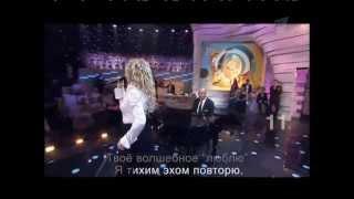 Love is like a dream, Lara Fabian, English subtitles