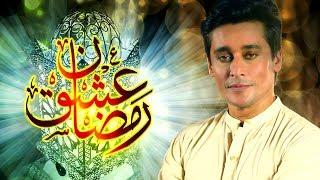 Ishq Ramzan   Shafqat Amanat Ali   OST   Sahir Lodhi   TvOnePK   Full HD Video width=