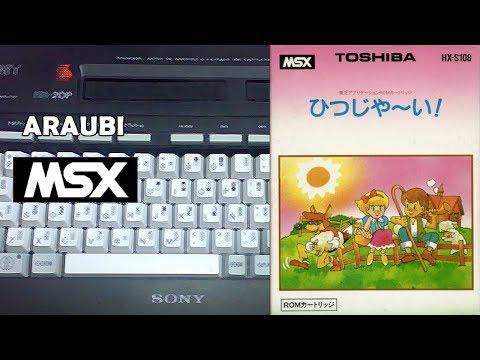 Hitsuji Yai (Hudson Soft, 1983) MSX [715] Walkthrough Comentado