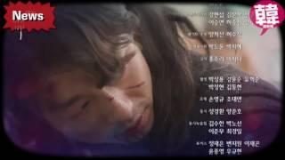 《孤單又燦爛的神-鬼怪》預告片《中字》中文字幕 dokebi EP10 Preview