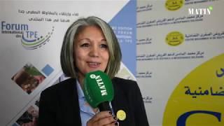 Le Forum international de la TPE revient pour une 5e édition