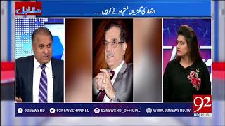 Muqabil - 14 December 2017 - 92NewsHDPlus