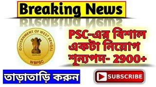 Anganwadi job west bengal videos / Page 6 / KidsIn
