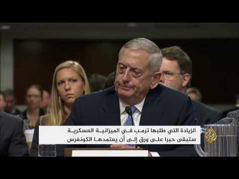 ترمب يعتزم زيادة الميزانية العسكرية