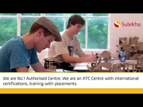 MicroStation Training in Chennai, MicroStation Certification in