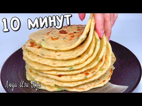 ЛЕНИВЫЕ ЛЕПЕШКИ НА КЕФИРЕ с творогом за 10 минут на сковороде к завтраку Люда Изи Кук лепешки photo