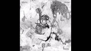 Meito - Heaven