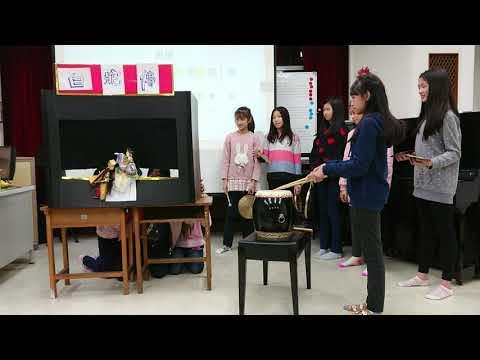 5年1班-白蛇傳 - YouTube