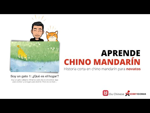 我是猫 | Historia | Comprensión auditiva en chino mandarín para el HSK 1 con caracteres y pīnyīn