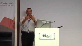 فادي رمزي - E-Marketing Strategies - اليوم الثاني