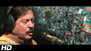 BANAY GA NAYA PAKISTAN (PTI SONG) - ATTA ULLAH KHAN ESAKHELVI - OFFICIAL VIDEO - ATTAULLAH KHAN width=