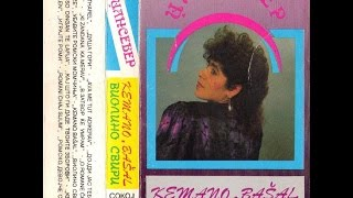 Џансевер - Кемано башал (Виолино свири) 1992