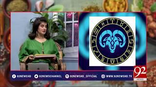 Pakistan Kay Pakwan - 09 April 2018 - 92NewsHDUK