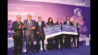 Remise des prix aux lauréats de la 2e édition du Sanofi Diabetes Research Awards