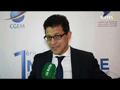 Video : La CGEM soutient les auto-entrepreneurs