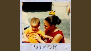 Sun Lady (feat. Ol' soul & Emma)