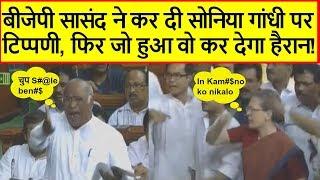 सोनिया गांधी पर की बीजेपी सांसद ने ऐसी टिप्पणी, फिर जो हुआ वो कर देगा हैरान | Nation News