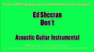 Ed Sheeran - Don't (Acoustic Guitar Instrumental) Karaoke