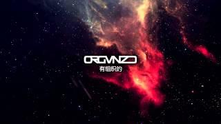 TroyBoi - You Kno