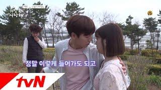 The liar and his lover [단독]조이♥이현우의 심쿵 데이트 & 흥돋는 바닷가 엠티 비하인드! 170424 EP.11
