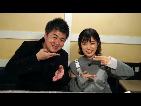#256『製麺rabo』(3月26日(木)11時20分~初回放送)予告編