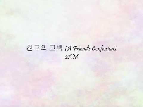 2am-a-friends-confession-han-eng-kookiecane13