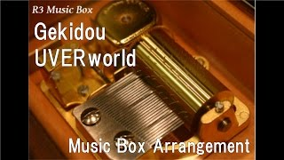 "Gekidou/UVERworld [Music Box] (Anime ""D.Gray-man"" OP)"