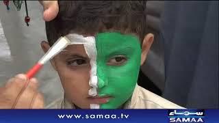 Awaz   SAMAA TV   14 August 2018 width=