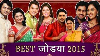 Best Jodis 2015   Swanandi Neel   Janhavi Shri   Meghna Aditya   Aditi Jay   Zee Marathi Serials