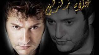Alaa Zalzali - El Shakl El 7elo علاء زلزلي - الشكل الحلو
