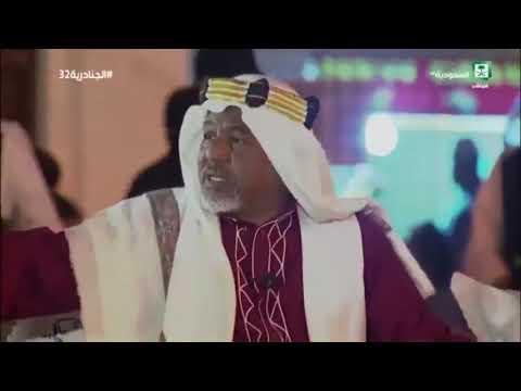 """مشهد لرجال الأمن زمان من بيت منطقة الشرقية الجنادرية 32 """"العسه"""